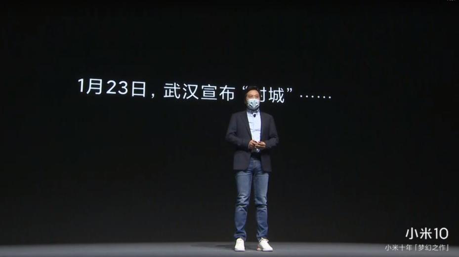 小米集團董事長雷軍戴口罩,現身小米10線上發布會現場,並表示為直播效果會拿下口罩。圖/香港經濟日報