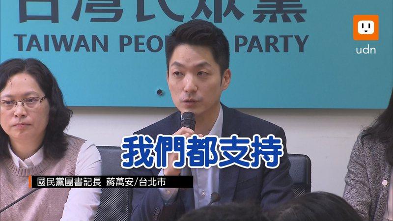 國民黨團書記長蔣萬安表示,非常高興看到行政院跟民進黨,願意重視並採納國民黨最先提出制訂紓困條例。記者王彥鈞/攝影