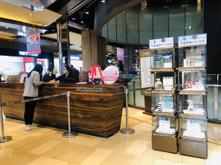 京站時尚廣場2/17起到2/26,憑Q卡自備空瓶即可免費兌換「氯酸清潔防護液」。...