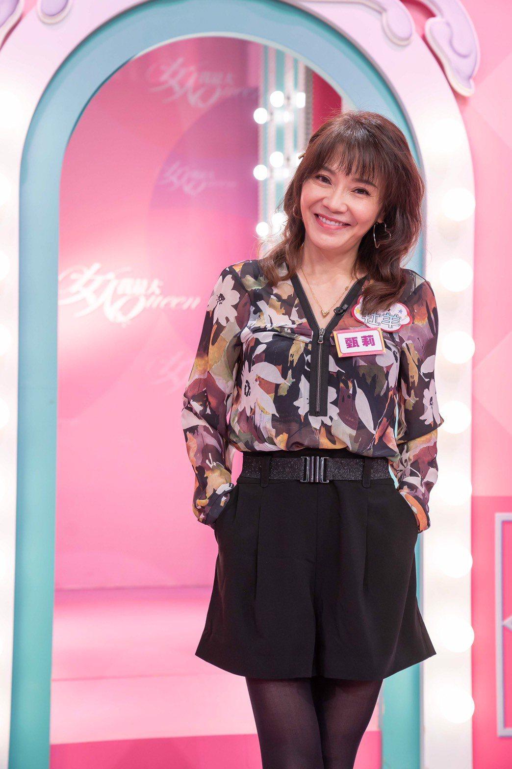 甄莉上「女人我最大」錄影,因為疫情,她和老公的事業都受影響。圖/TVBS提供