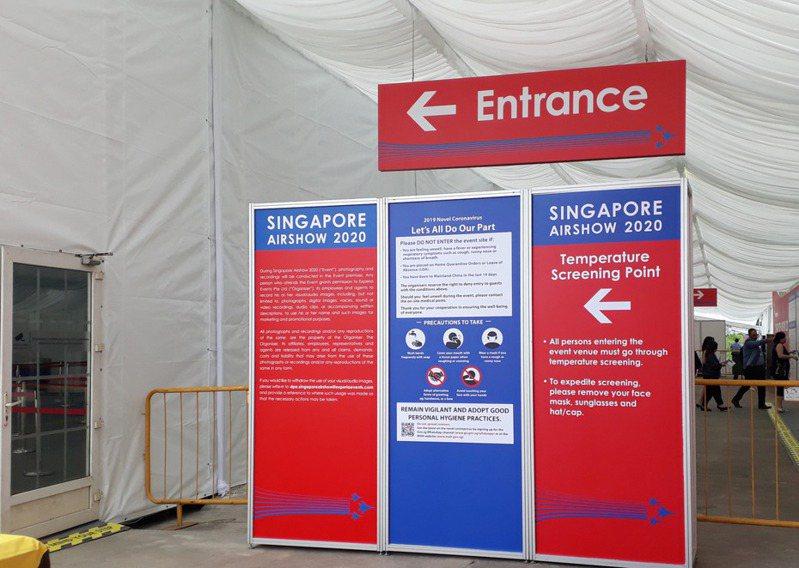新加坡航空展為防範武漢肺炎疫情,在入口處增設體溫量測,確保安全。中央社