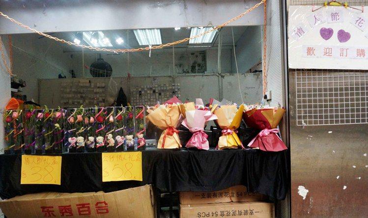 香港街頭的情人節鮮花禮盒攤位,受疫情影響生意冷清。(中通社)
