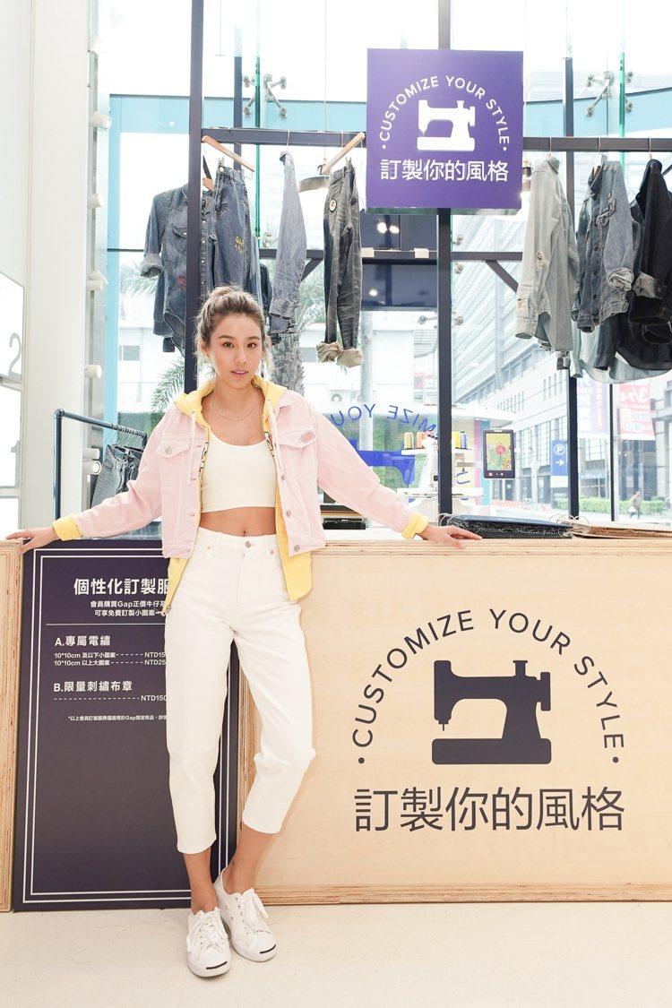 美式休閒服飾品牌Gap推出客製化服務。圖/Gap提供