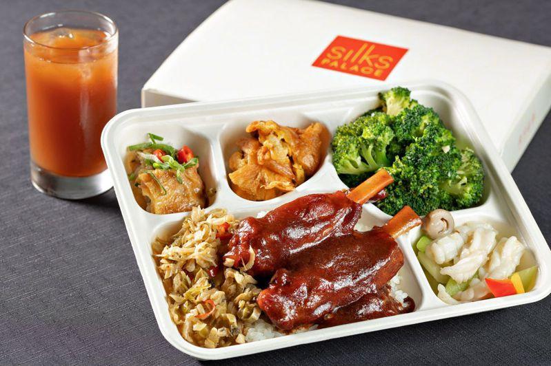 故宮晶華宴飲團隊主廚推出9款美味便當,每款250元起。圖/故宮晶華提供