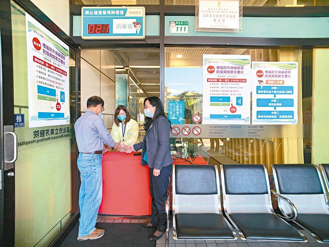 萬芳醫院門口增設「藥必達」慢性病處方箋領藥窗口。 圖/萬芳醫院提供