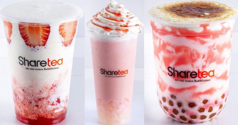 手搖飲情人節推出夢幻粉色草莓新品。圖/Sharetea提供