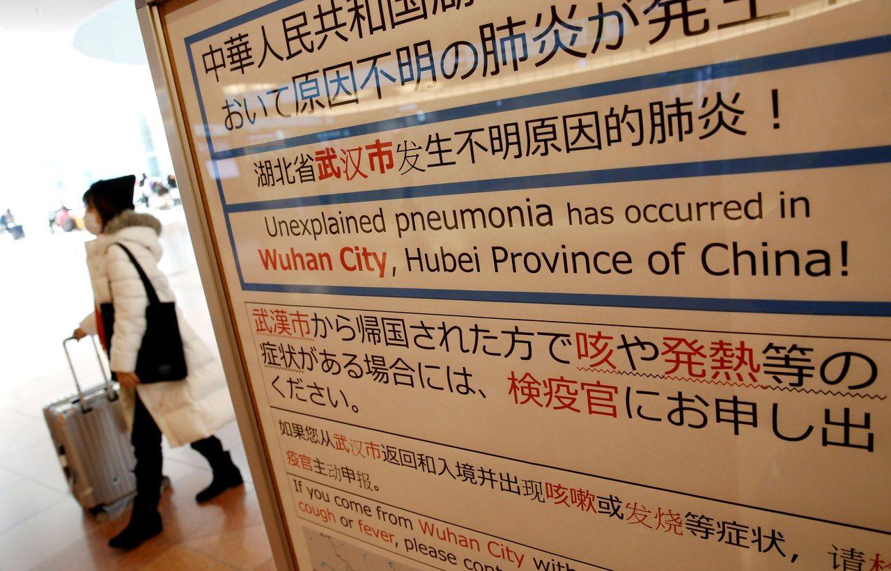 日本第三架撤僑包機確診一例 北海道增第二病例無海外旅遊史
