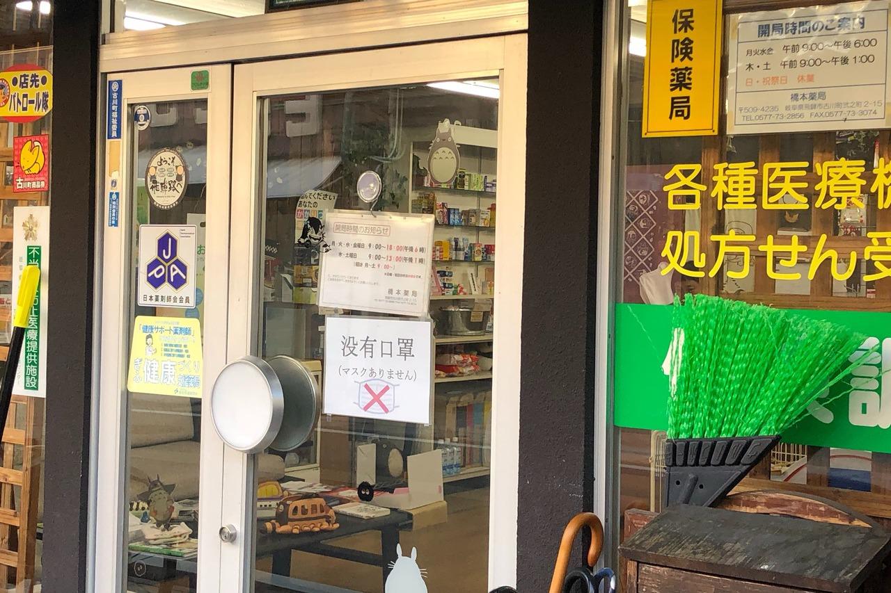 現在全球最擔心日本!一日增8例確診新冠肺炎