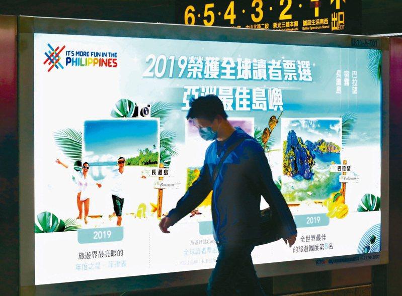 新冠肺炎疫情延燒,菲律賓將台灣列入禁止入境名單。圖為北市捷運站的菲律賓旅遊廣告。 圖/聯合報系資料照片