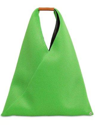 MM6 Maison Margiela/綠色Japanese Bag價格未定。業...
