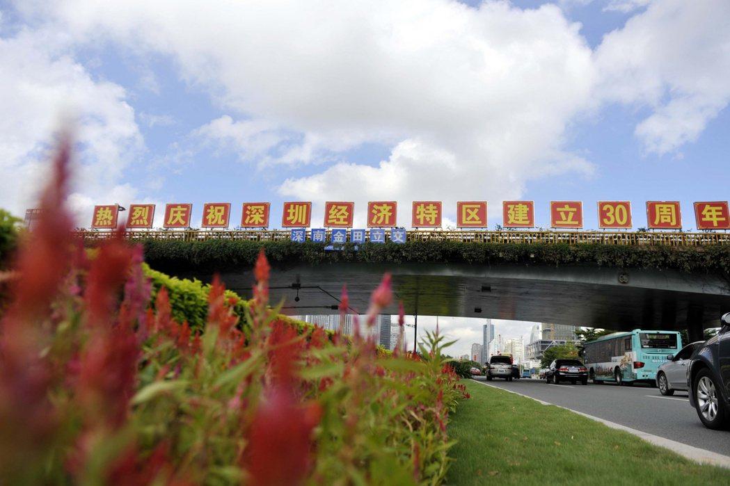 深圳為中國最早設立的經濟特區。攝於2010年。 圖/新華社