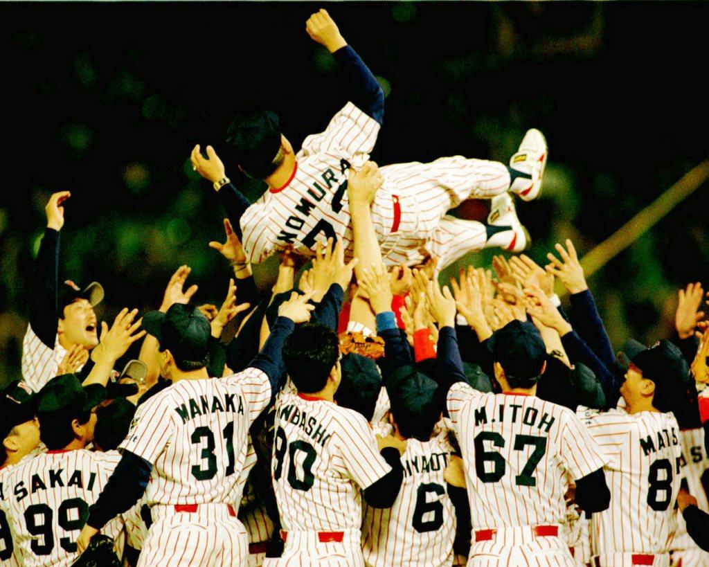1997年,野村克也擔任養樂多隊監督,率隊奪下日本第一。 圖/美聯社
