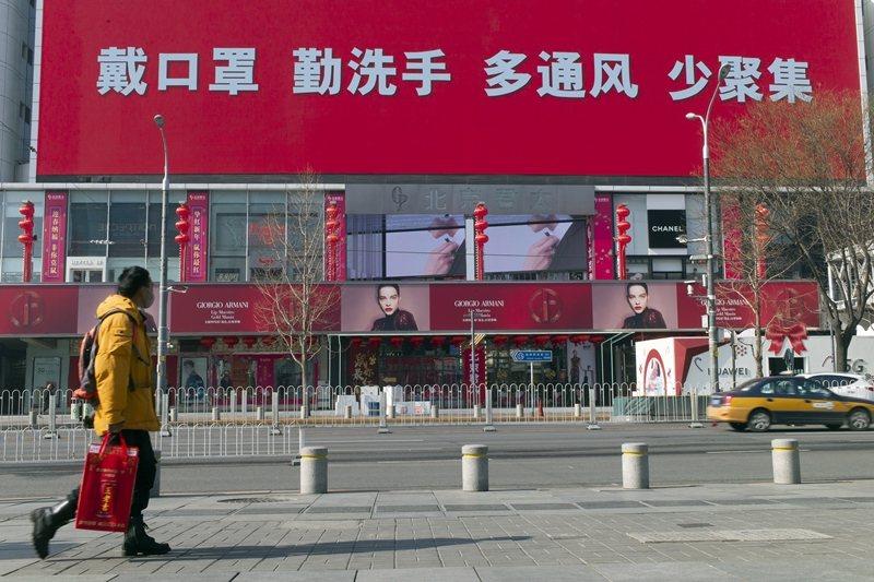 攝於2月10日,北京。 圖/中新社