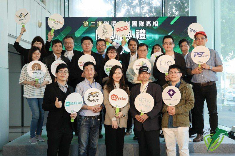 亞太電信攜手經濟部中小企業處、國內外單位與新創團隊,舉辦「5G創育加速器計畫」,圖為第二期計畫18支入選的國內外新創團隊。圖/亞太電信提供