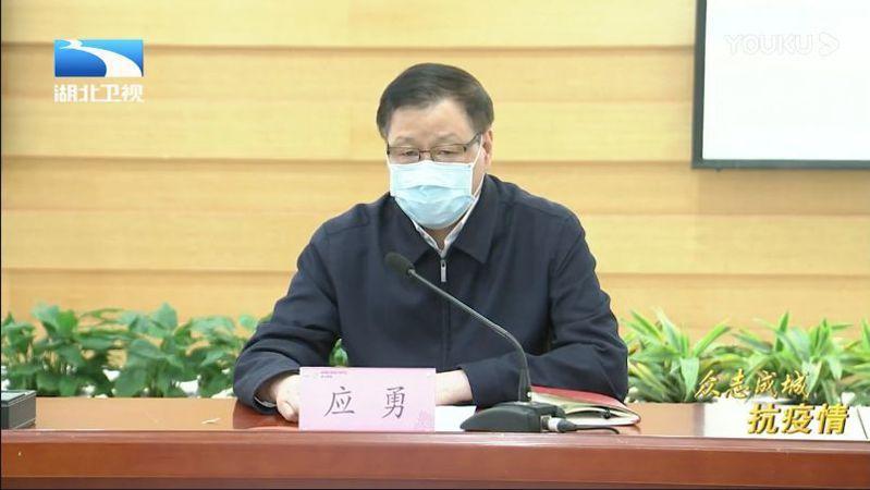 湖北省委書記應勇走馬上任第一天,對當前防控疫情的判斷是,「形勢仍然十分嚴峻,任務十分艱巨」。湖北衛視截圖