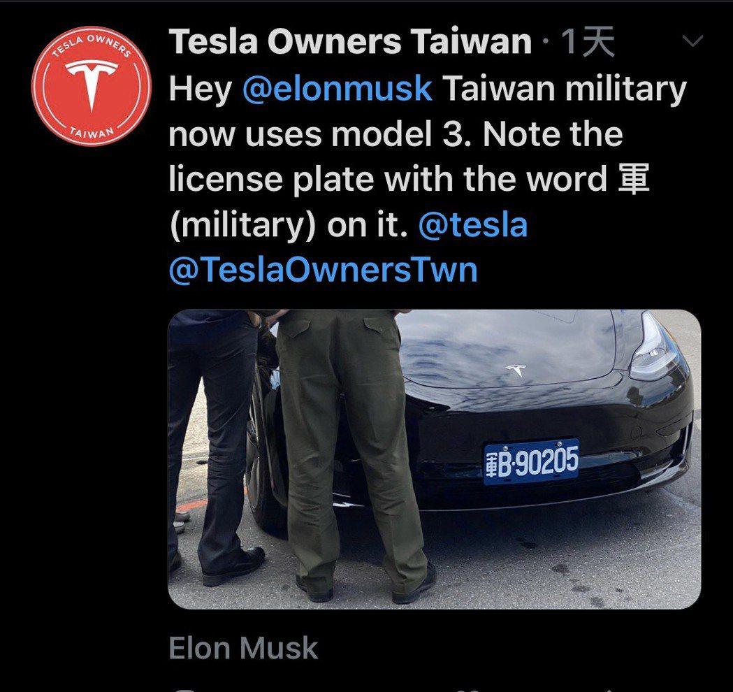 特斯拉車主台灣分公司的負責人邁克爾(Michael)昨日在Tesla Owner...