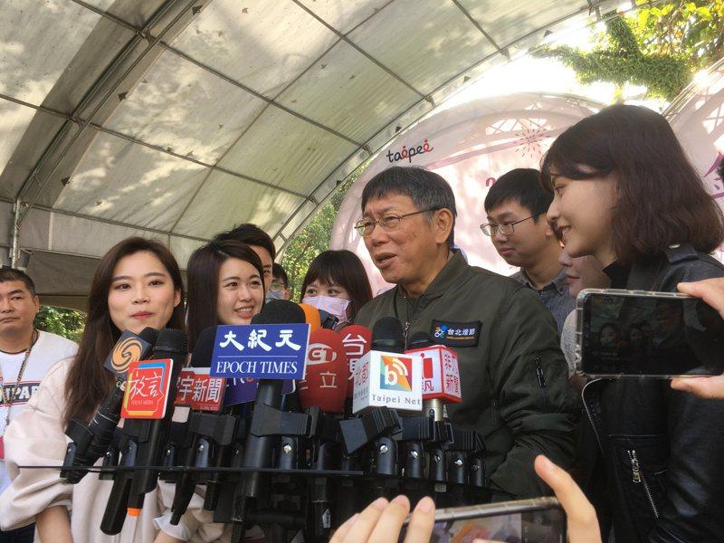 台北市長柯文哲今天上午出席「2020士林官邸鬱金香展」。記者張世杰/攝影