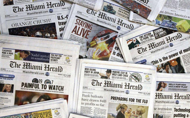 發行邁阿密先驅報的美國第二大報業集團McClatchy,聲請破產保護。  美聯社