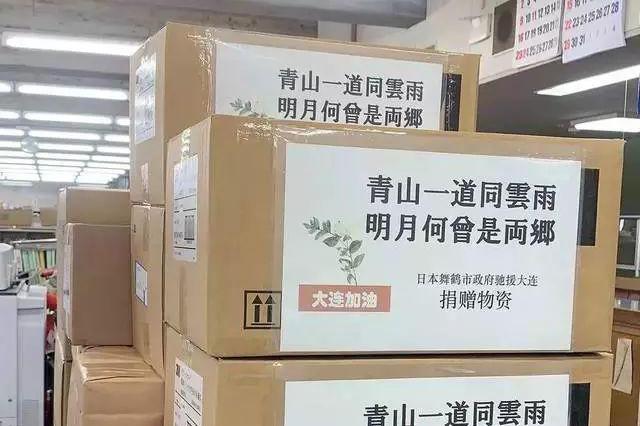 日援抗疫物資上的唐詩 原來是中國人想的