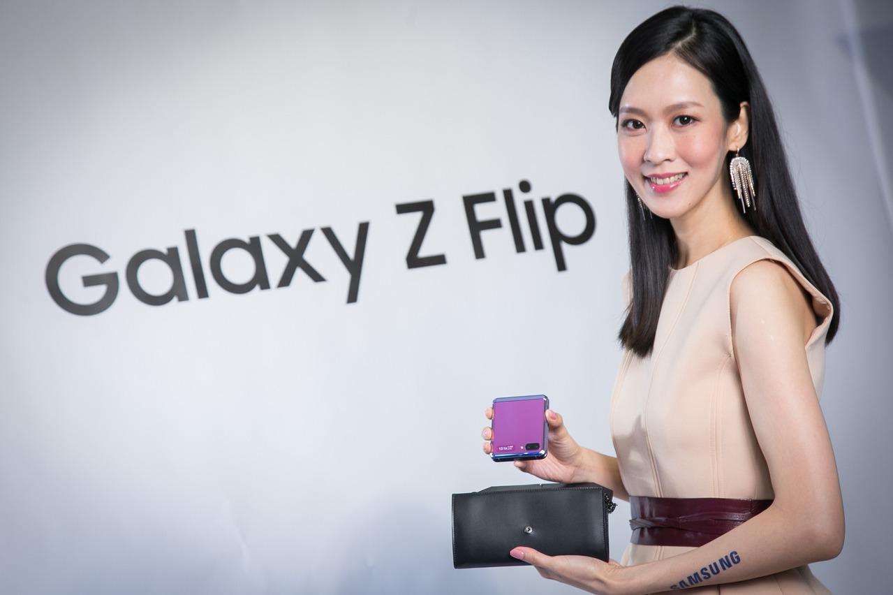 三星Galaxy Z Flip買氣發威!三星商城6小時內賣光 指定門市少數貨量快搶買