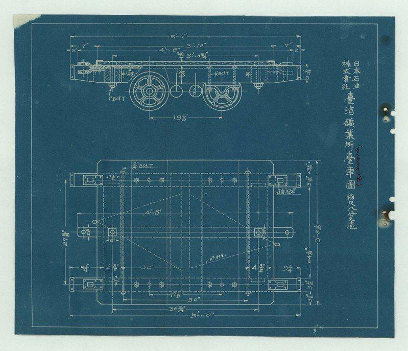 日治昭和2年(1927)臺車設計圖。圖/苗栗縣文化觀光局提供