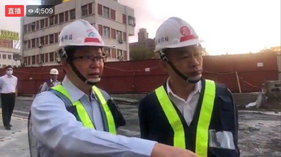 高雄市長韓國瑜(右)今天巡視中華地下道填平工程,並透過直播向高雄市民表示,再等20天,工程即可完成並全線通車。圖/翻攝韓國瑜臉書直播畫面