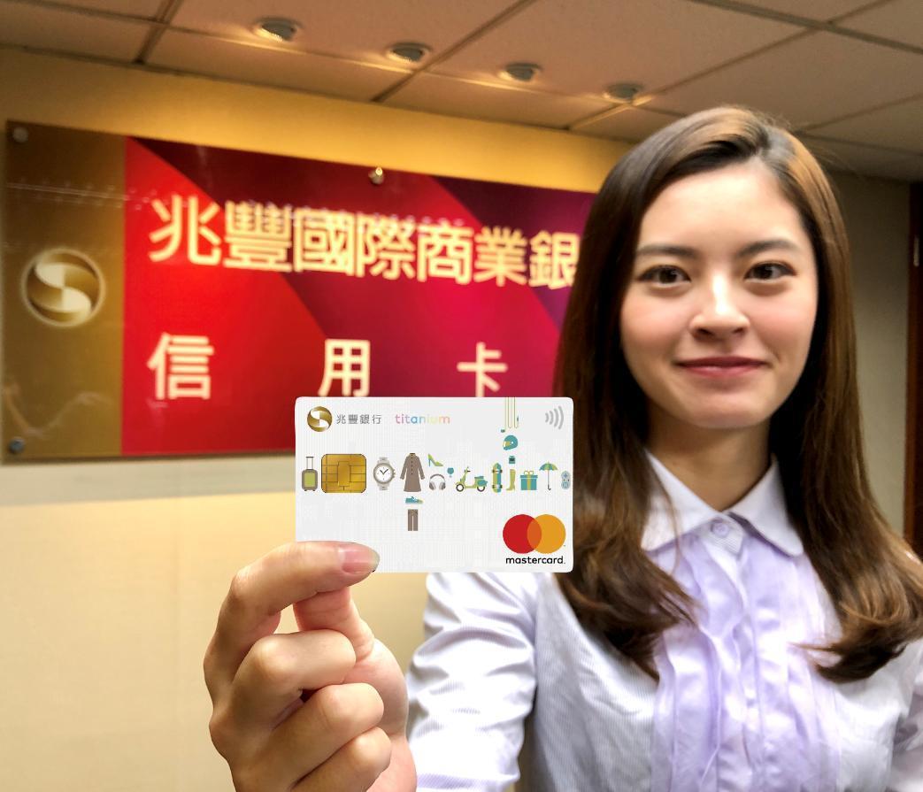 在家歡度情人節!兆豐銀行4大宅經濟優惠登場。圖/兆豐銀行提供