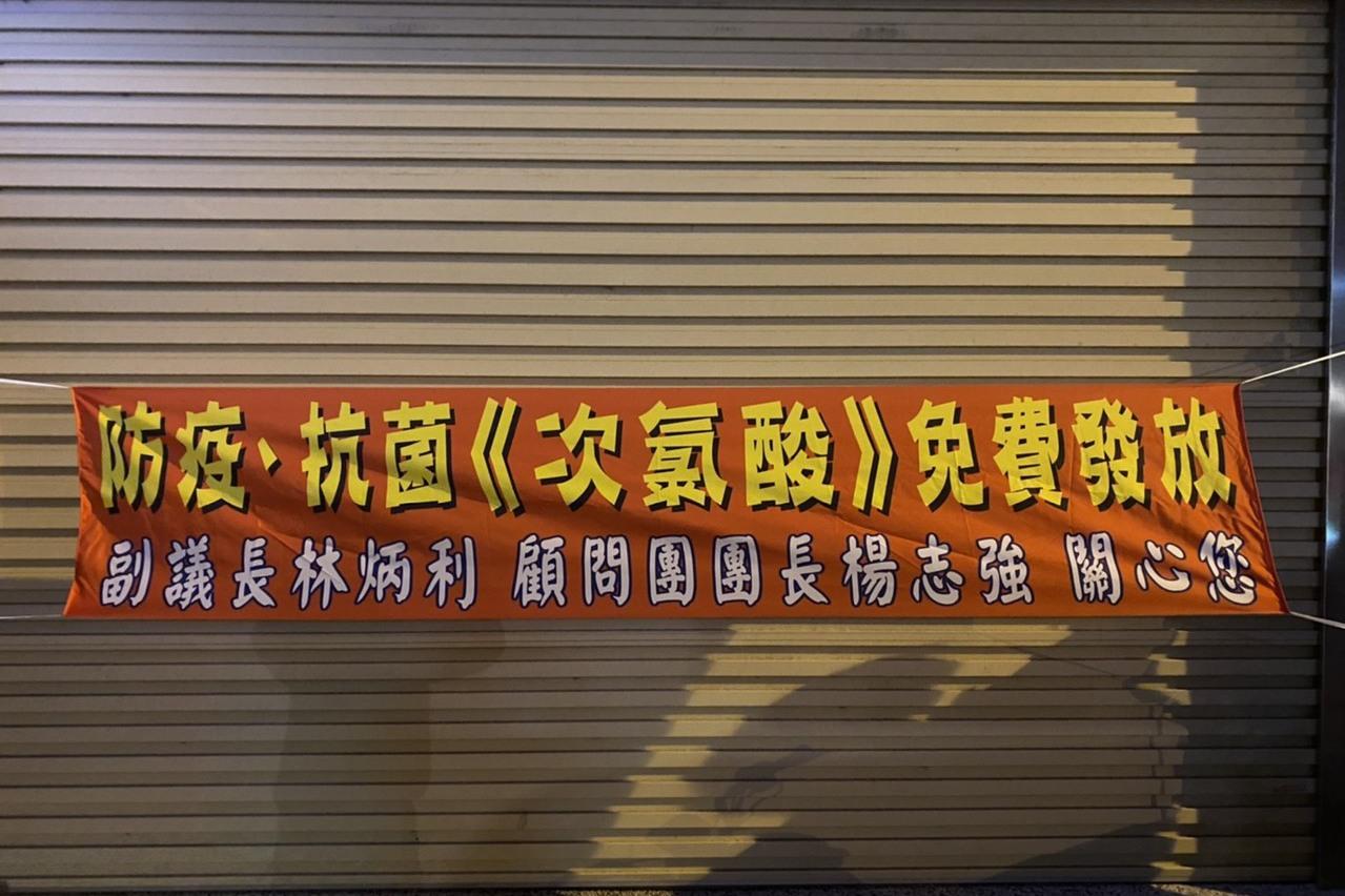 新冠肺炎防疫!台南副議長將連3天免費送次氯酸水