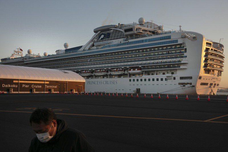 鑽石公主號郵輪停靠在日本橫濱港隔離。(美聯社)
