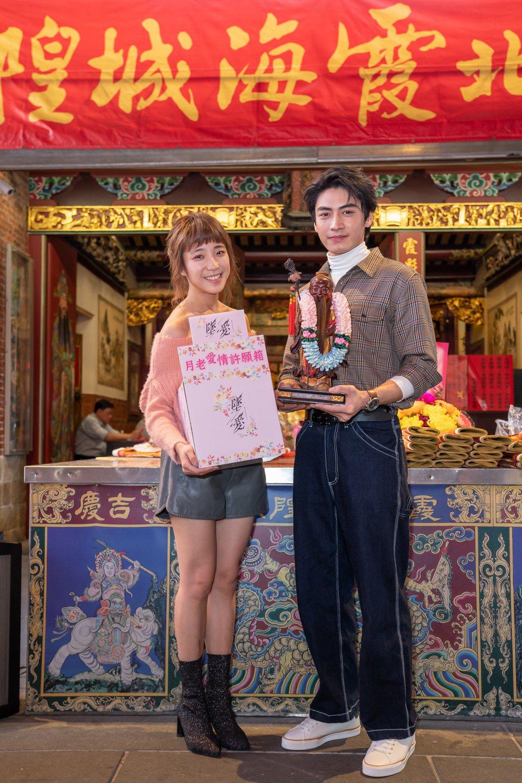 梁舒涵(左)、宋柏緯出席愛情許願箱活動。圖/TVBS提供