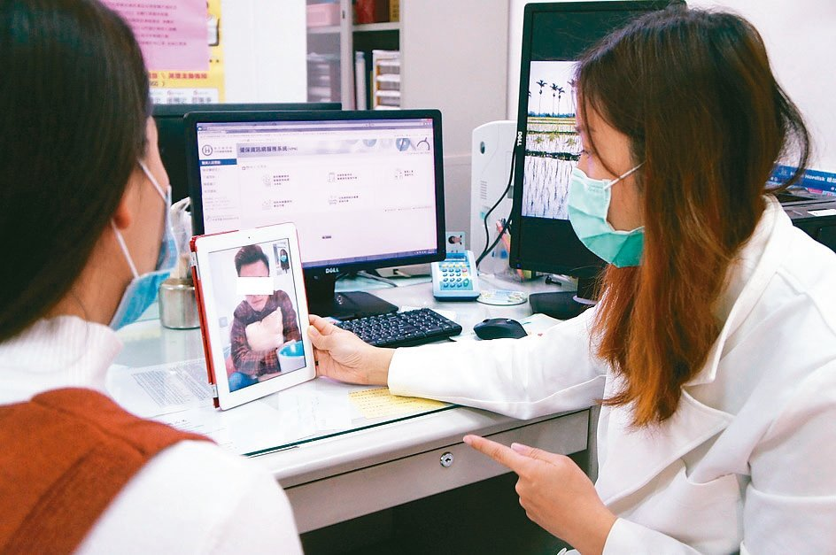 花蓮衛生局協調10家責任醫院,對於有看診需求的居家隔離或檢疫病患,提供視訊看診或...