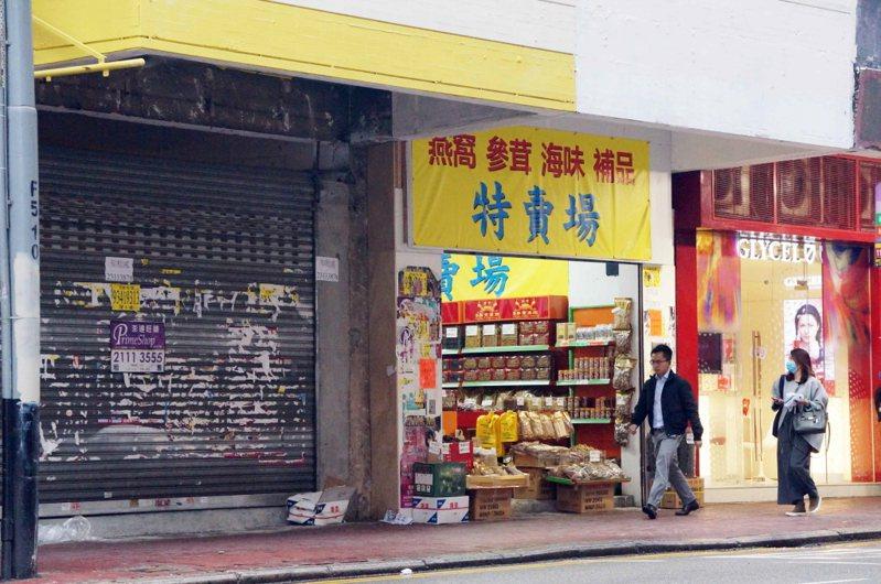圖為香港街頭關閉的商店和特賣場。受新冠肺炎疫情影響,香港飲食業和零售業市況慘淡。 (中通社)
