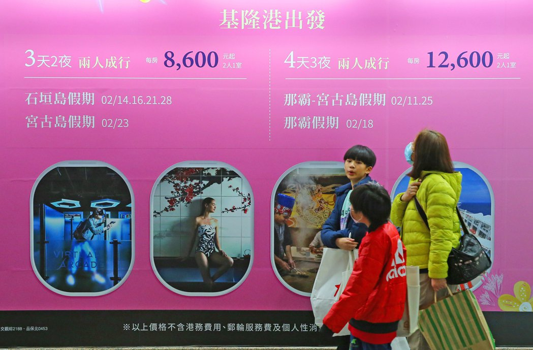 新冠肺炎重創,旅遊業紛紛放無薪假。 報系資料照/記者季相儒攝影