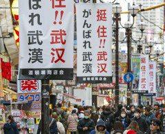 肺炎讓全世界都反中?日本民眾這些話 讓台灣立場好尷尬...