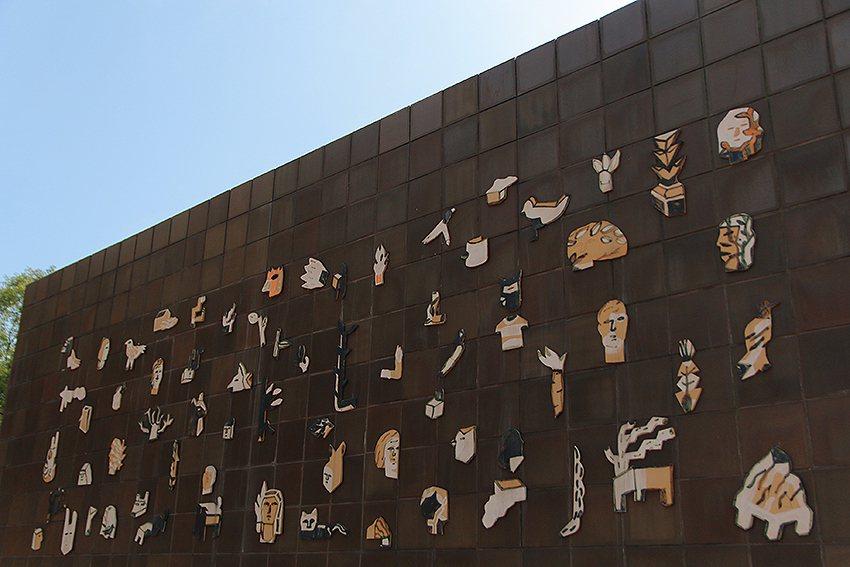 哈辛托.穆諾茲(Jacinto Munoz)的《遊樂場》,運用簡單的線條勾勒充滿...