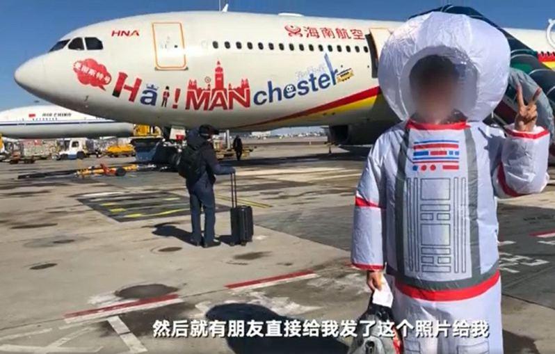 有中國男子穿太空人充氣衣上機,引來圍觀更在網上爆紅。(京新聞視頻)
