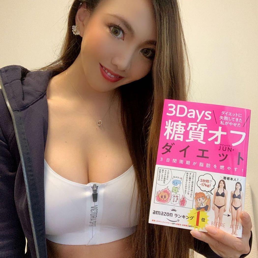 日本美女教練Jun分享減肥的小撇步。圖/Instagram