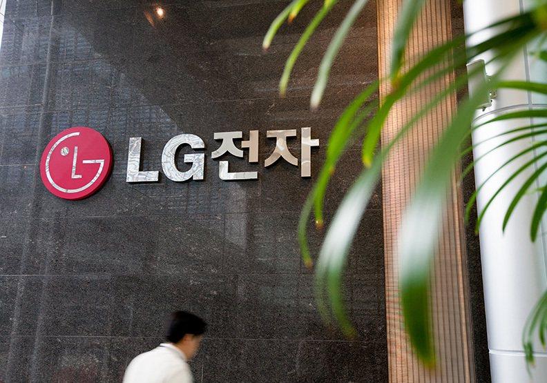 圖/韓國大廠LG率先宣布退出2020 MWC。賴永祥攝