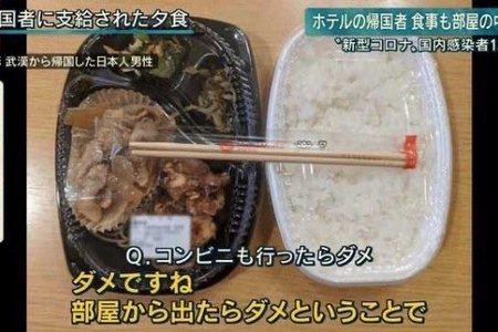 日本隔離便當。圖/擷自Ptt。
