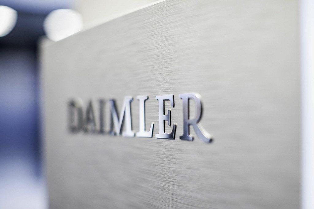 戴姆勒汽車集團2019年利潤大幅縮水,主因來自開發電動車、投資設備以及柴油引擎訴...