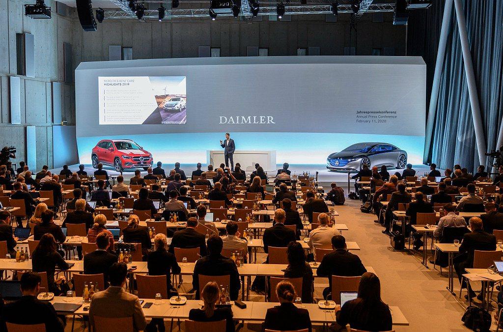 戴姆勒集團決定到2022年為止大幅減少行政支出與人事成本,全球各分公司也將裁減工...