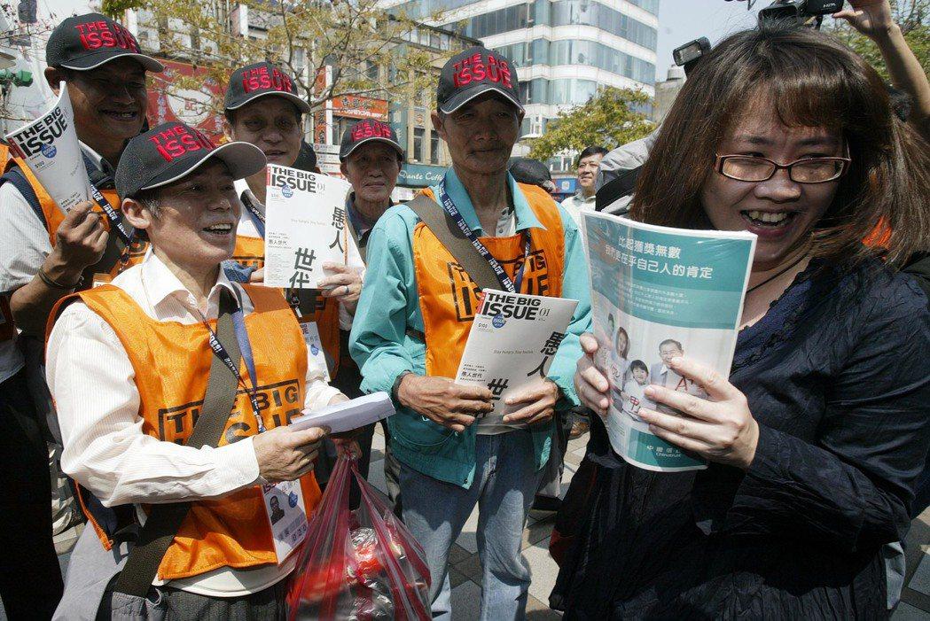 「The Big Issue」中文版(大誌雜誌)創刊號在2010年4月開始在台灣...
