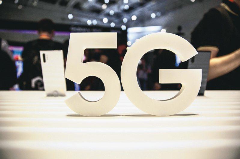 5G競標,NCC將在21日舉行第二階段的位置競標。歐新社