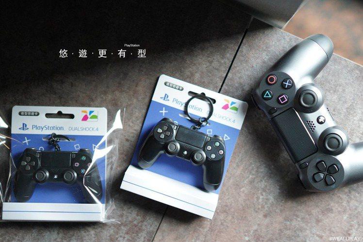 PlayStation將推出「DS4造型悠遊卡」。圖/取自PlayStation...
