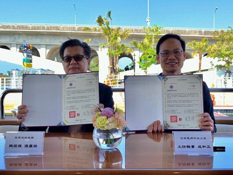 南應大主秘成和正(右)與亞果遊艇總經理張慶翔代表簽訂產學合作MOU約。圖/校方提供