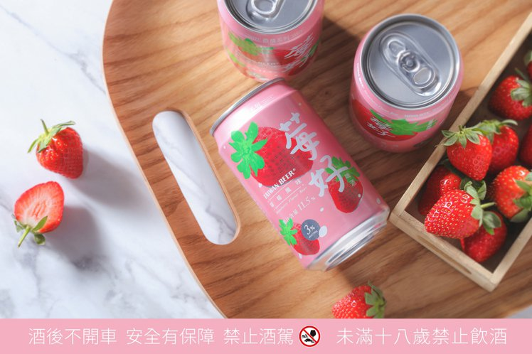 台啤春季主打限定款「莓好啤酒」。圖/台啤提供【未成年請勿飲酒,酒後不開車...