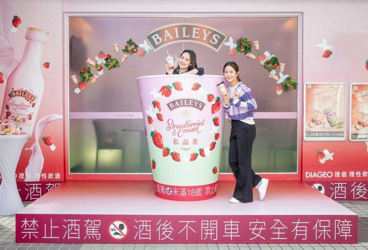 即日起到3月12日,台北全家便利商店明曜店將化身「貝禮詩草莓奶酒快閃店」。圖/貝...