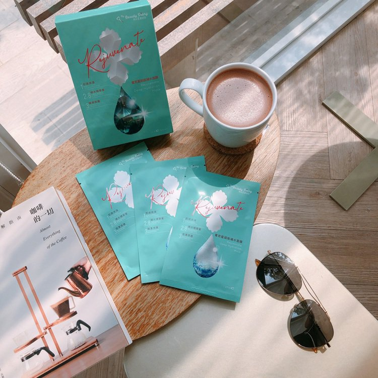 我的美麗日記蜜若藍超能補水面膜,5片裝售價250元。圖/我的美麗日記提供