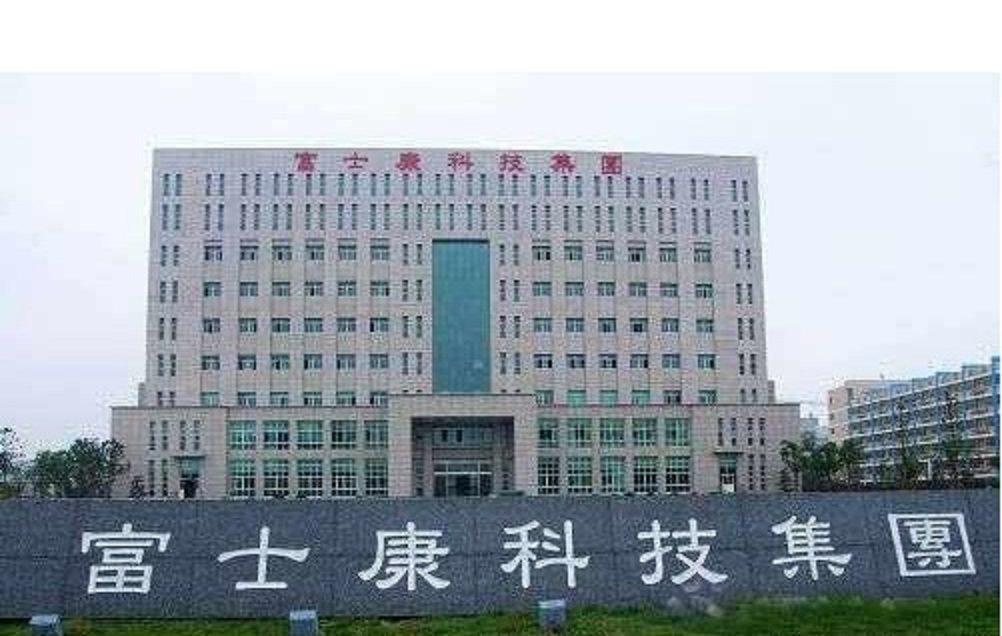 圖/騰訊科技