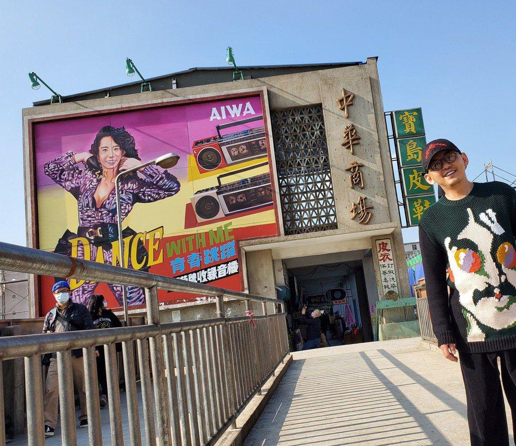 黃子佼曾造訪「天橋上的魔術師」中華商場場景。圖/摘自臉書